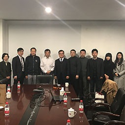 SuperTEC Visit to CTBUH China Office