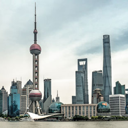 Join the CTBUH International Symposium in Shanghai, China