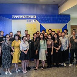 CTBUH China Participates in Architecture Forum