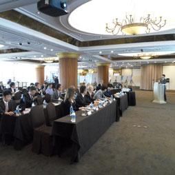 2018 China-Korea-Japan Tall Building Forum