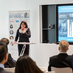 CTBUH China Hosts Smart Technology Symposium