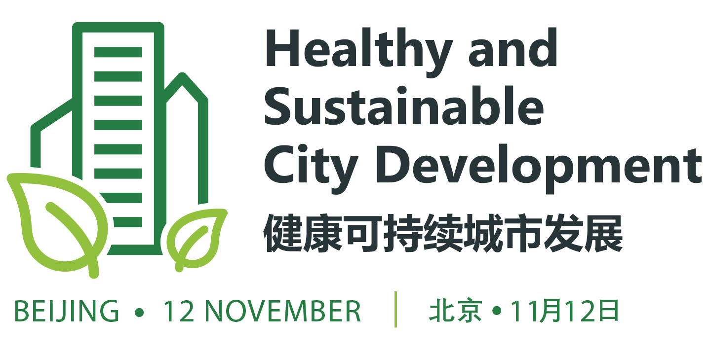 Healthy & Sustainable City Development
