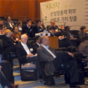 2011 CTBUH Leaders Meeting