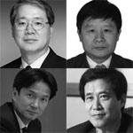 CTBUH East Asia Country Representative Meeting