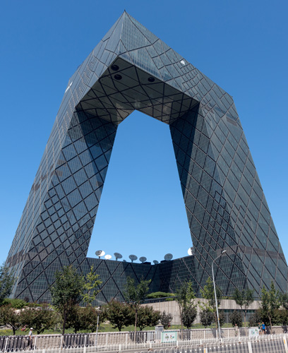 CCTV headquarters, building pictured view.